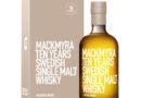 Mackmyra lanserar en tioårig svensk whisky